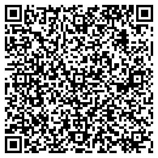 QR-код с контактной информацией организации ПТИЦА 9