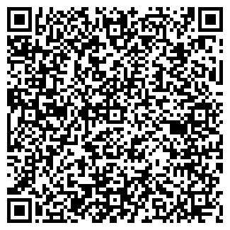 QR-код с контактной информацией организации ТОМАХИС