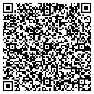 QR-код с контактной информацией организации ТОЧКА-1