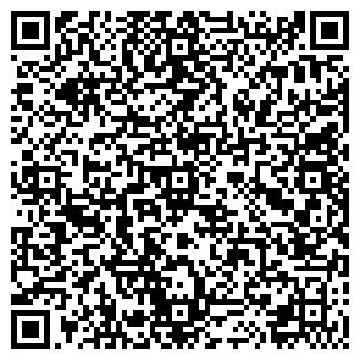 QR-код с контактной информацией организации УМЕЛЕЦ