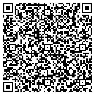 QR-код с контактной информацией организации ФЛОРА ФИРМА