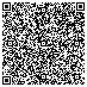 QR-код с контактной информацией организации АЛТАЙ-АВТО МАГАЗИН