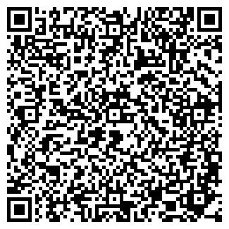 QR-код с контактной информацией организации ШТОФ