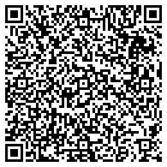 QR-код с контактной информацией организации ШТОФ-5