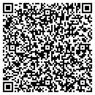 QR-код с контактной информацией организации ЭКОНОМИЧНЫЙ