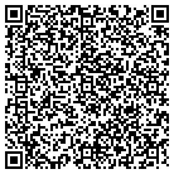 QR-код с контактной информацией организации ЭКСПИР, ООО