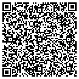 QR-код с контактной информацией организации ЮРОЛ