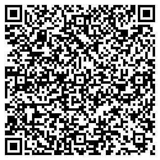 QR-код с контактной информацией организации ВЛАДФРОСТ