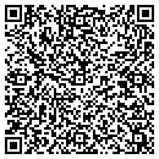 QR-код с контактной информацией организации ИВУШКА