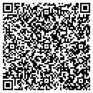QR-код с контактной информацией организации ЭЛИТ СЫР