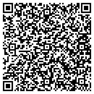 QR-код с контактной информацией организации РОКФОР