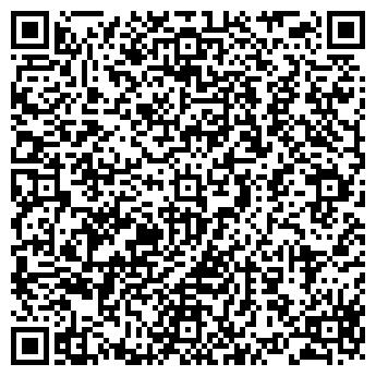 QR-код с контактной информацией организации ВЛАДИМИРПЛОДОВОЩ, ТОО