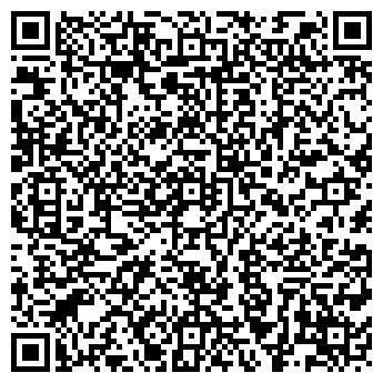 QR-код с контактной информацией организации ВЛАДИМИРСОРТСЕМОВОЩ, ГУП