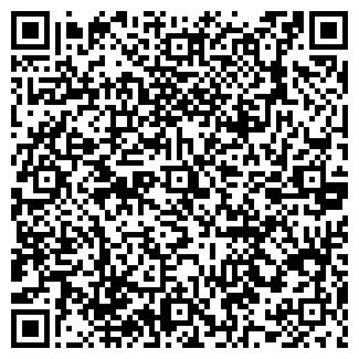 QR-код с контактной информацией организации КОММУНАР АО