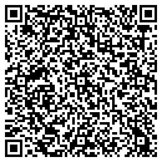 QR-код с контактной информацией организации АКСЕНОВА, ЧП