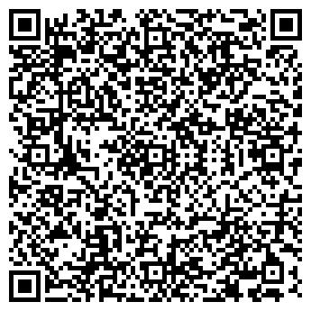 QR-код с контактной информацией организации МИСТЕР ФРИЗ