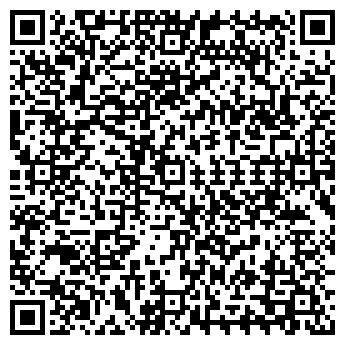 QR-код с контактной информацией организации АИДИ И КО, ООО