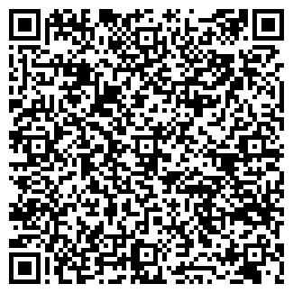 QR-код с контактной информацией организации МОЛОКО-1