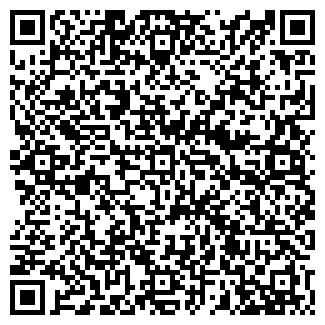 QR-код с контактной информацией организации АЙС ТПК