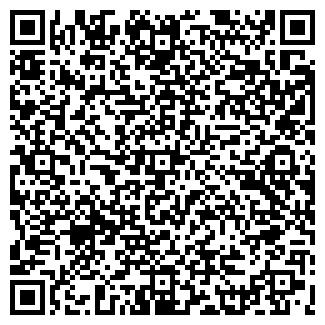 QR-код с контактной информацией организации АЙСМЭН
