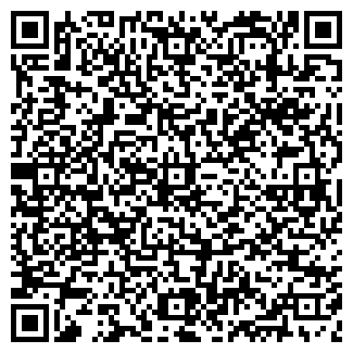 QR-код с контактной информацией организации СЕРВИС ПРОДУКТ