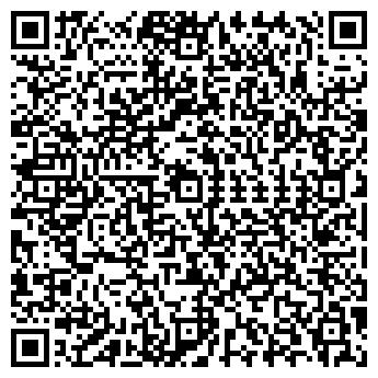QR-код с контактной информацией организации АРТ ТОО