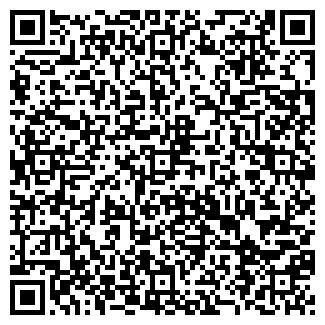 QR-код с контактной информацией организации ГРИФОН, ООО