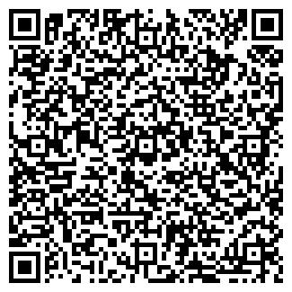 QR-код с контактной информацией организации КОНДИТЕРСКИЕ ИЗДЕЛИЯ