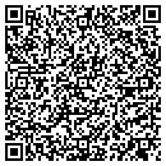 QR-код с контактной информацией организации ФЕНИКС-В