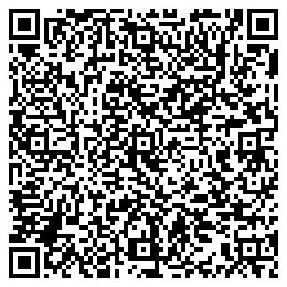 QR-код с контактной информацией организации ЧП СТЕПАНОВА