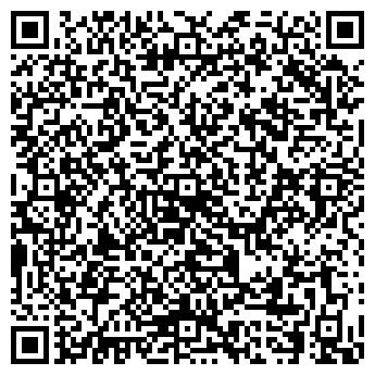 QR-код с контактной информацией организации БАЙБОЛОВА НОТАРИУС