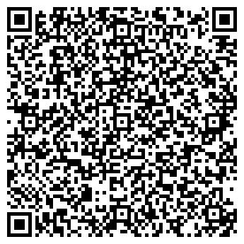QR-код с контактной информацией организации ВЛАДАЛКО, ОАО