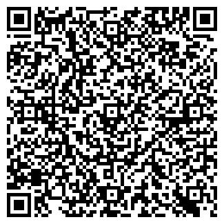QR-код с контактной информацией организации ПРОСТО-Р