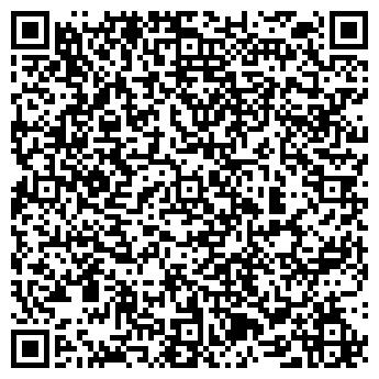 QR-код с контактной информацией организации БЕРЕКЕ-М ТОО