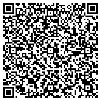 QR-код с контактной информацией организации ЭКСИМА, ЗАО