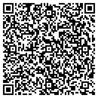 QR-код с контактной информацией организации ЭКСПИР
