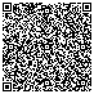QR-код с контактной информацией организации БЕСТСЕЛЛЕР КНИЖНЫЙ МАГАЗИН