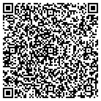 QR-код с контактной информацией организации СПЕЦИАЛЬ КОМПАНИЯ