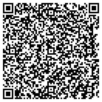 QR-код с контактной информацией организации ДОМ ОДЕЖДЫ, ООО