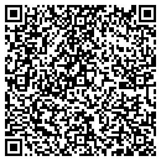 QR-код с контактной информацией организации МОДА, ТОО