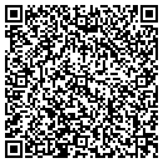 QR-код с контактной информацией организации УАХ