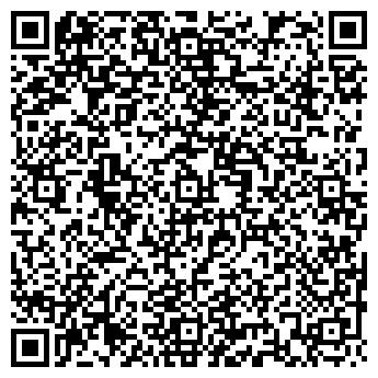 QR-код с контактной информацией организации ВЛАДПРОМСНАБ, ООО