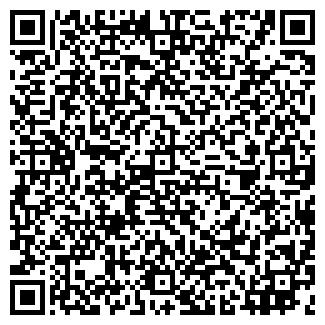 QR-код с контактной информацией организации СПЕЦОДЕЖДА