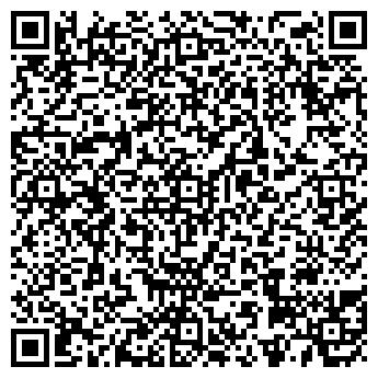 QR-код с контактной информацией организации КОЖАНЫЙ СТИЛЬ АТЕЛЬЕ