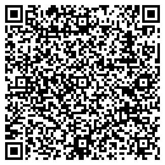 QR-код с контактной информацией организации ШЕВРО-М