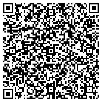 QR-код с контактной информацией организации ГОРОД АНГЕЛОВ