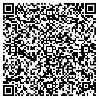 QR-код с контактной информацией организации Ю.КЕЙ