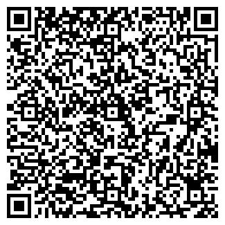 QR-код с контактной информацией организации РОСАВТОМАШ