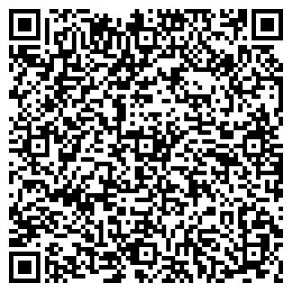 QR-код с контактной информацией организации ДАПП