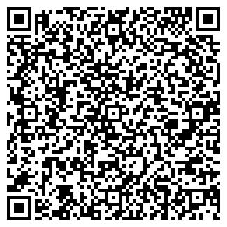QR-код с контактной информацией организации ДЕЛО+